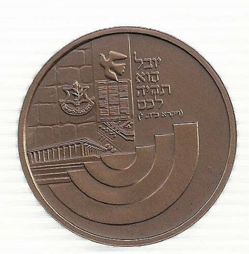 """1997 ISRAEL 50th ANNIVERSARY /""""A JUBILEE FOR YOU/"""" STATE MEDAL 38.5MM 28g BRONZE"""