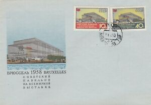 Russie-1958-2035-36-FDC-Exposition-Universelle-Bruxelles-Expo-58-Pavillon