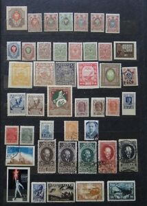 Details about RARE ANTIQUE VTG OLD RUSSIAN EMPIRE USSR CCCP SOVIET REPUBLIC  UNION 44 STAMPS