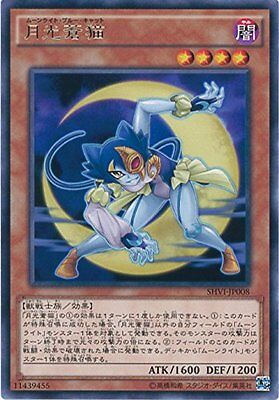 Yu-Gi-Oh Japanese Ultra Rare SHVI-JP048 Lunalight Lio Dancer