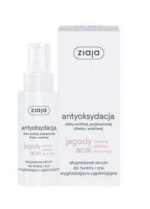 ZIAJA-ACAI-BERRY-ANTIOXIDANT-EXPRESS-SERUM-FIRMING-SMOOTHING-ANTI-TECH-NECK