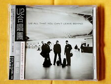 U2 All That You Can't Leave Behind 524653-2 Hong Kong rare cd with obi + insert