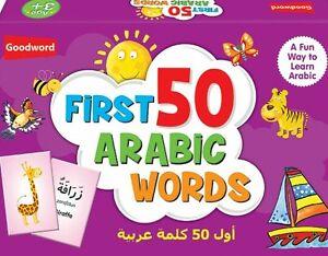 My-First-50-Arabic-Words-Islamic-Muslim-Children-Kids-Learning-Book-Gift-Ideas