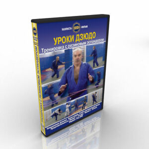Judo-lessons-Training-with-the-rubber-chest-expander-Exercises-at-home