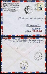 Kambodscha-Khmere-1957-Erstflugbrief-FFC-RAC-Phnom-Penh-gt-Savannakhet-Laos-41