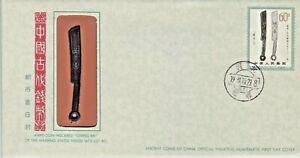 NB :China, Messergeld,475-221 BC, kein Original, Briefmarke v. 19.11.81,s. Scann