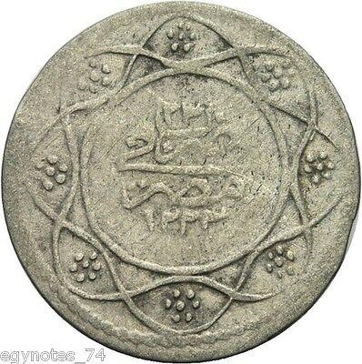 Rare Driving A Roaring Trade Ottoman 1829 Sunny Egypt 1 Piastre Sultan Mahmoud Ii 1223/23 Ah