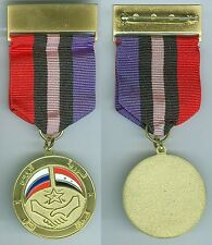 RUSSIAN MEDAL AWARD -FOR PARTICIPATION IN MILITARY OPERATION - WAR IN SYRIA sale