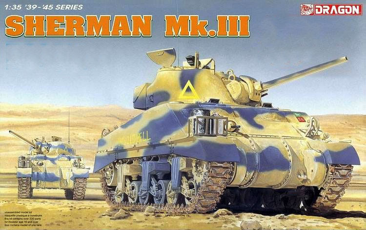 DRAGON 6313 1 35 British Sherman Mk.III