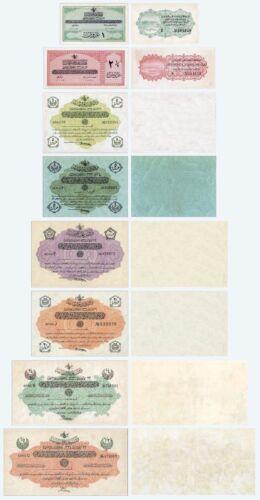 Ottoman Empire Banknotes Reproduction Lot A