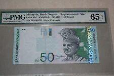(PL) RM 50 ZF 0264221 PMG 65 EPQ ZETI 11TH SERIES REPLACEMENT NOTE GEM UNC