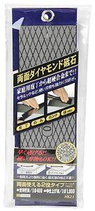 NEW SK-11 Diamond whetstone waterstone sharpening stone #150//600 from JAPAN F//S