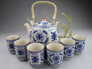 chinesisches teeservice porzellan gl ck asiatische keramik geschirr blau wei ebay. Black Bedroom Furniture Sets. Home Design Ideas