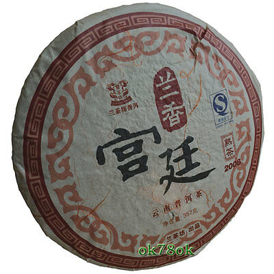 2008 Premium Palace Orchid Aroma Puer Puerh Cake Menghai High Mountain Tea 357g