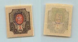 Armenia 1919 SC 16a mint imperf . rtb3072
