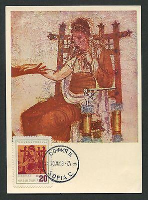Ausdrucksvoll Bulgarien Mk 1963 Thraker Gruft Tomb Malerei Maximumkarte Maximum Card Mc C9221