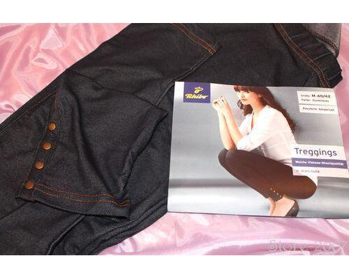 Damen-Hose Treggings Stretch-Hose Leggings Denim 40/42 44/46 TCM / Tchibo NEU