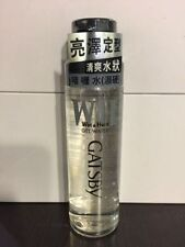 GATSBY gel water wet & hard 200ml GB052