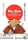 Ito-San Und Die Sushi-Fritzen AG by Helge J Ger (Paperback / softback, 2003)