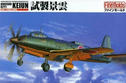FS Fine Molds Kugisho R2y1 KEIUN Model Kit P13 for sale online