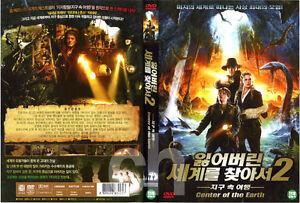 Journey To The Center Of The Earth 2008 T J Scott Rick Schroder Dvd New Ebay