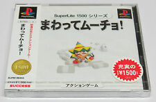 Mawatte Mucho! Mucho by Success PS1 PlayStation PSOne Japan JPN Brand NEW Sealed
