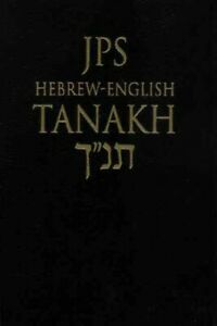 Jps-Hebrew-English-Tanakh-Bible-Paperback-Brand-New-Free-P-amp-P-in-the-UK