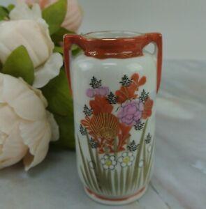 "Vintage Japanese Hand Painted Small Vase 4-1/4"" Tall"