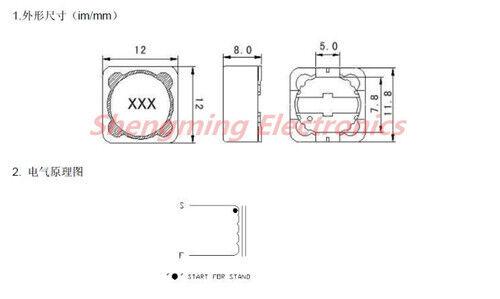 50PCS blindé Inducteur SMD Power inductances CD127 220uH 221 12x12x7mm