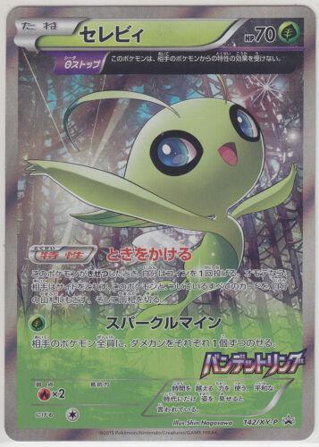 Pokemon Card XY Celebi 142//XY-P Full Art Promo Japanese Bandit Ring