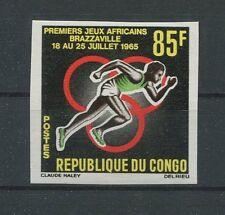 CONGO AFRICAN-GAMES 1965 UNGEZÄHNT SPORT SPORTS IMPERF NON DENTELE RARE h1276