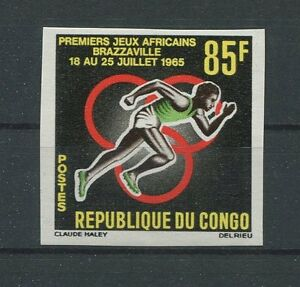 CONGO African-Games 1965 Ungezähnt Sport Sports imperf non dentele RARE h1276-afficher le titre d`origine KcBAAo3h-07140425-173455226