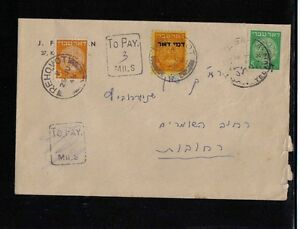 Israel Scott #J1 1st Postage Due on Inland Taxed Cover!!