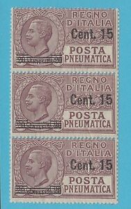 ITALY-D10-MINT-NEVER-HINGED-STRIP-OF-3-OG-EXTRA-FINE