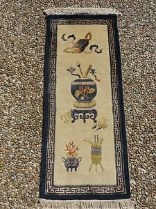 1x3ft. Handmade Chinese Antique Looking Ivory Wool Rug