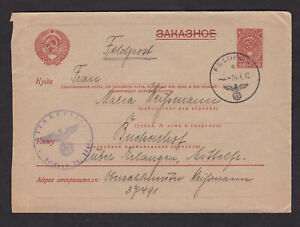Germany-1942-Field-Post-on-Russian-Postal-Stationery-Cover