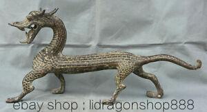 """20,8 """"Ancienne sculpture bête dragon de palais de la dynastie en bronze chinois"""