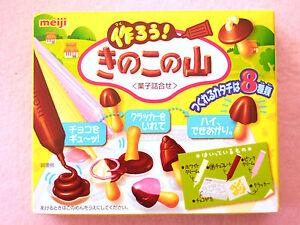 Details About Meiji Lets Make Kinoko No Yama Mushroom Shape Chocolate Making Kit Japan Candy