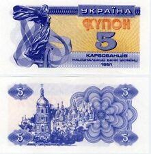 UKRAINE 5 KARBOVANTSI 1991 UNC banknote, P-83