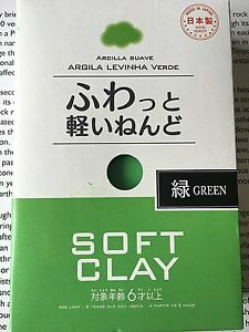 DAISO-JAPAN-Arcilla-Suave-Lightweight-Modeling-AirDry-green-DIY-Soft-Clay