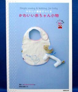 Simple-a-COUDRE-amp-a-tricoter-pour-Bebe-Japonais-Baby-039-s-Wear-Pattern-Book