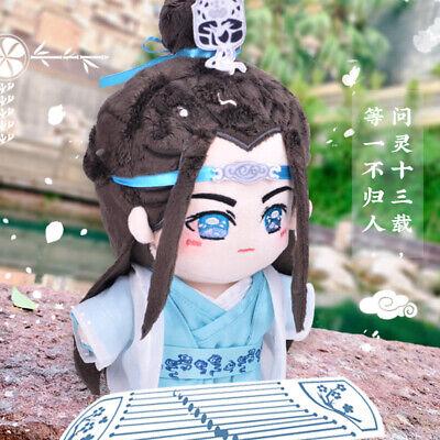 The Untamed 陈情令 Yibo 王一博  Lan Wangji Plush 20cm Doll Toy MDZS MTJJ Gift