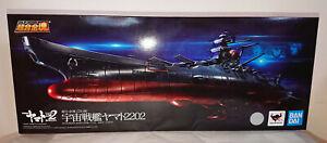 Bandai-Soul-of-Chogokin-GX-86-Space-Battleship-Yamato-2202-figure