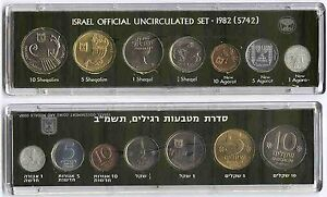 Israel-Official-Mint-Sheqel-Coins-Set-1982-Uncirculated