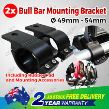 Pair 2'' Bullbar Mounting Bracket Clamp 49 54mm LED Work Light Bar UHF Antenna