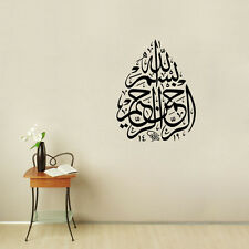 Islamic Home Decals Muslim Arabic Bismillah Quran Calligraphy Wall Sticker Decor