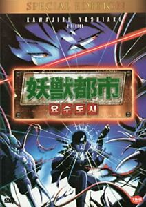 Wicked City - DVD D037151
