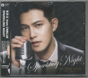 Lee Jong Hyun (CNBLUE) Sparkling Night (2016) CD & DVD & 16p BOOKLET SEALED