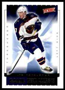 2005-06-Upper-Deck-Victory-Stars-on-Ice-Ilya-Kovalchuk-GB3
