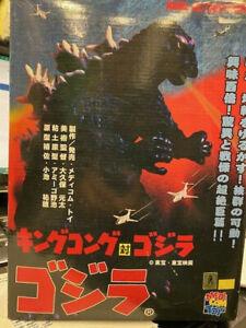 Medicom-real-action-heroes-limited-edition-Godzilla